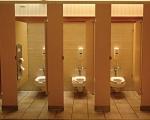 cum se foloseste o toaleta publica, utilizarea unei bai publice igiena consum de resurse nesimtire, ceicunoi.wordpress.com