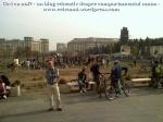 poze foto imagini eveniment mars protest bicicleta 27 oct 2012 Bucuresti Existam si o sa avem banda pista piste ilegale biciclisti, ceicunoi.wordpress.com 34