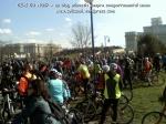 poze imagini galerie foto protest miting marsul biciclistilor pe bicicleta piste biciclete infrastructura reala biciclisti 23 martie 2013 parc izvor bucuresti primaria generala sorin oprescu 4