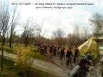 poze imagini galerie foto protest miting marsul biciclistilor pe bicicleta piste biciclete infrastructura reala biciclisti 23 martie 2013 parc izvor bucuresti primaria generala sorin oprescu 73