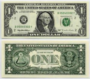 simboluri masonice semne francmasonerie masoni cine conduce lumea bufnita piramida pe bancnota americana de un 1 dolar american