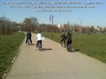 curs gratuit cum sa inveti sa mergi pe bicicleta mersul pe doua roti metoda tehnica pedalare usoara rapida fara sa cazi te lovesti pedale biciclisti incepatori, ceicunoi.wordpress.com 2