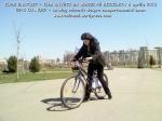 curs gratuit cum sa inveti sa mergi pe bicicleta mersul pe doua roti metoda tehnica pedalare usoara rapida fara sa cazi te lovesti pedale biciclisti incepatori, ceicunoi.wordpress.com 27