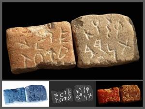 descoperire scriere antica veche nedescifrata tablite handresti comuna oteleni judetul iasi romania vechi de mii de ani, artefacte obiecte antice sit arheologic sapaturi obiecte vechi istoria romaniei daci
