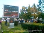 34 galerie foto poze imagini video proteste 6 octombrie 10 2013 rosia montana mars bucuresti cartier militari cotroceni universitate piata universitatii national coverage