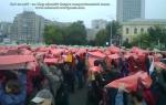 72 galerie poze imagini foto mars protest miting rosia montana bucuresti 13 octombrie 10 2013 manifestatie anti contra impotriva proiectului minier cu cianuri RMGC pancarte