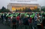 89 galerie poze imagini foto mars protest miting rosia montana bucuresti 13 octombrie 10 2013 manifestatie anti contra impotriva proiectului minier cu cianuri RMGC pancarte
