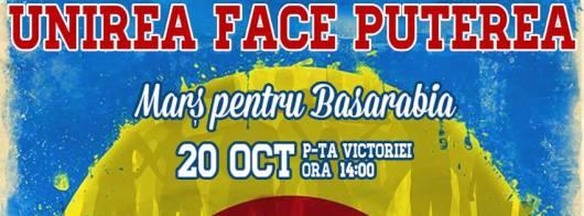 Mars sustinere unirea Romaniei cu Basarabia 20 octombrie 10 2013 Piata Victoriei Bucuresti miting manifestatie strada pentru unire Romania Republica Moldova aducem basarabia acasa romania mare 1