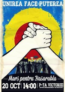 Mars sustinere unirea Romaniei cu Basarabia 20 octombrie 10 2013 Piata Victoriei Bucuresti miting manifestatie strada pentru unire Romania Republica Moldova aducem basarabia acasa romania mare 2