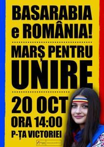 Mars sustinere unirea Romaniei cu Basarabia 20 octombrie 10 2013 Piata Victoriei Bucuresti miting manifestatie strada pentru unire Romania Republica Moldova aducem basarabia acasa romania mare 3