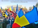 poze imagini foto video marsul unirii 20 octombrie 10 2013 bucuresti parlament basarabia e unirea romania republica moldova protest exploatare proiect rosia montana gaze de sist 14