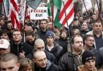 steag ungaria formatiunea jobbik culori rosu alb verde in campania contul facebook logo uniti salvam rosia montana soros sponsorizeaza ong urile impotriva proiectului minier cianuri 9