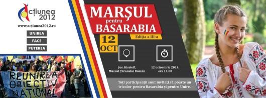 logo marsul unirii unirea romaniei cu basarabia 12 octombrie 2014 unirea face puterea tricolor basarabia e romania