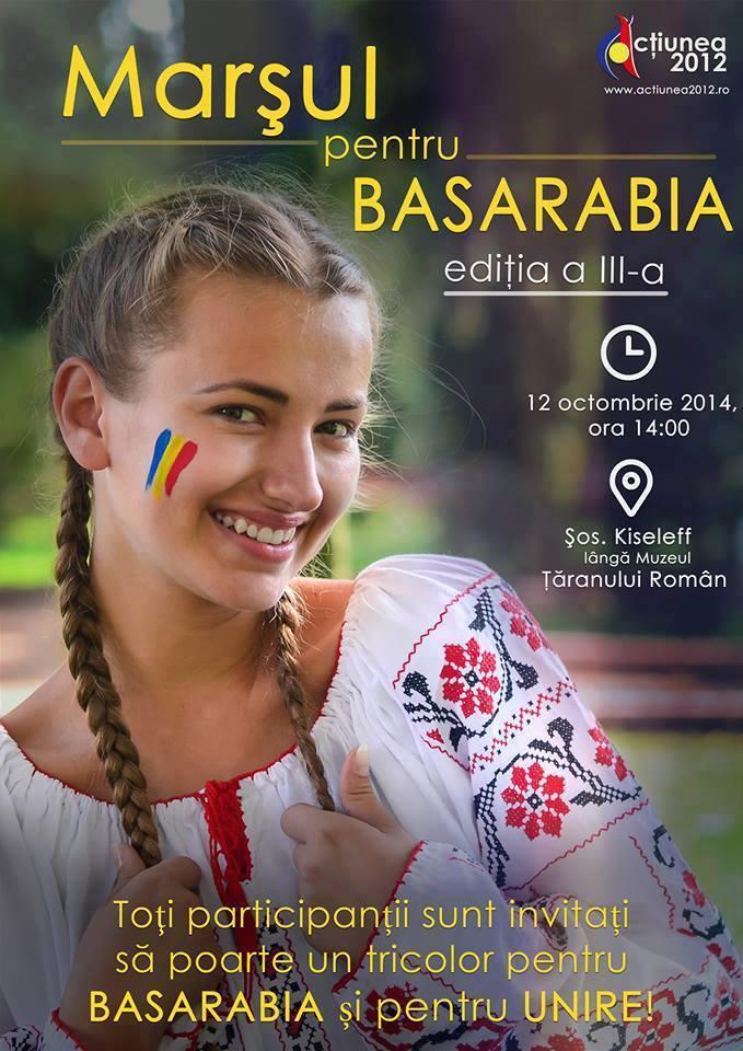 Marsul Unirii. Marsul pentru Basarabia 2014. București, 12 octombrie, ora 14, Șoseaua Kiseleff, langa Muzeul Taranului Român unirea face puterea 1