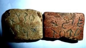 adevarata poveste a scrisului placute tartaria gumelnita vadu rau handresti ceramica miercurea sibiului