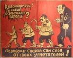 Evrei în structurile de decizie conducere romania ale Statului Român din 1944 până în 1989 și după comunism bolsevism noua ordine mondiala cine conduce lumea romania