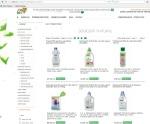 eubio magazin online produse bio sanatoase alimente cosmetice organice viata sanatoasa alegerea naturala naturale eco