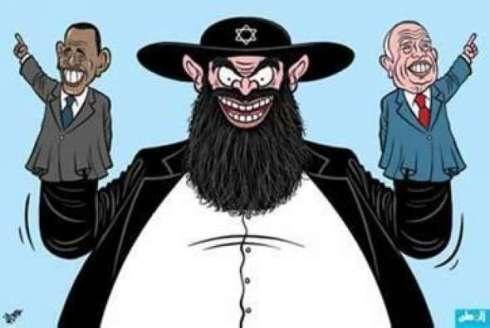 https://ceicunoi.files.wordpress.com/2015/09/nu-e-vorba-despre-bani-ci-despre-saracire-control-si-exploatare-a-popoarelor-populatiei-lumii-de-catre-evrei.jpg