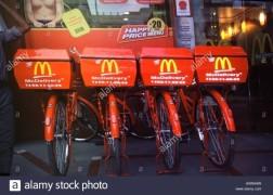 otrava-delivery-mcdonalds-zone-livrare-bucuresti-produse-alimentare-daunatoare-chimicale-ceicunoi-07