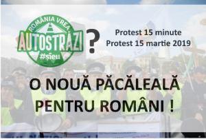protest-15-minute-protest-15-martie-vrem-autostrazi-politisti -sindicat-politie-protest-ceicunoi