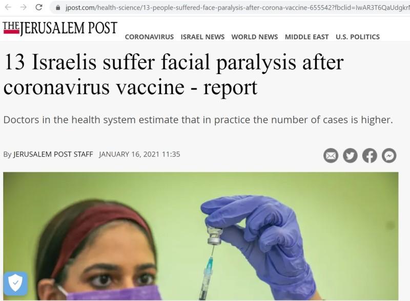 13-israeliteni-paralizie-faciala-dupa-vaccin-covid